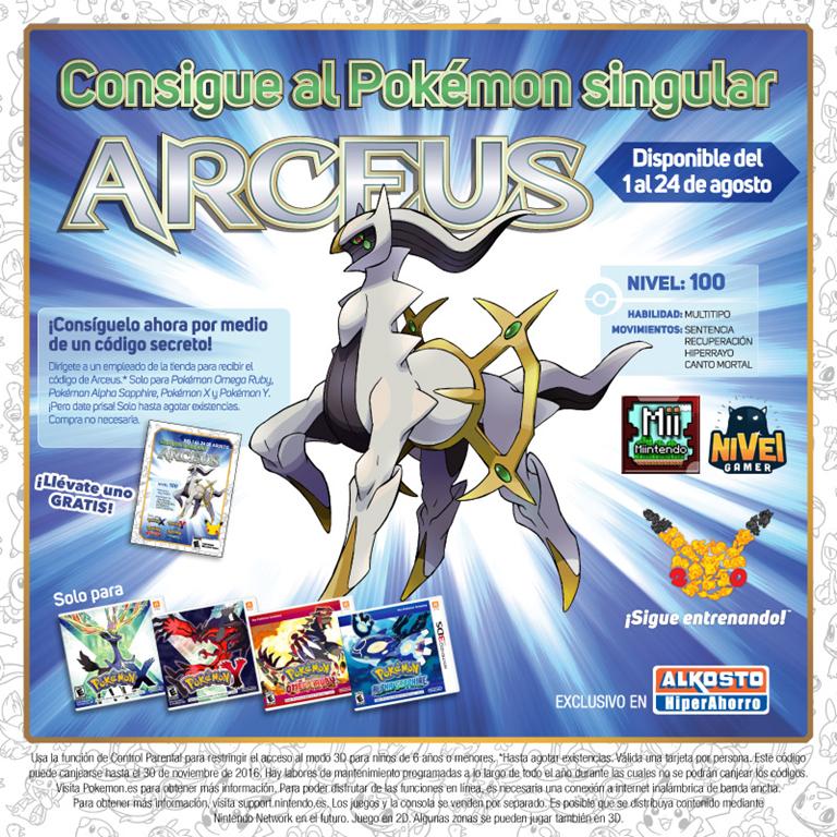 PokemonCD_Web_800x800[3]